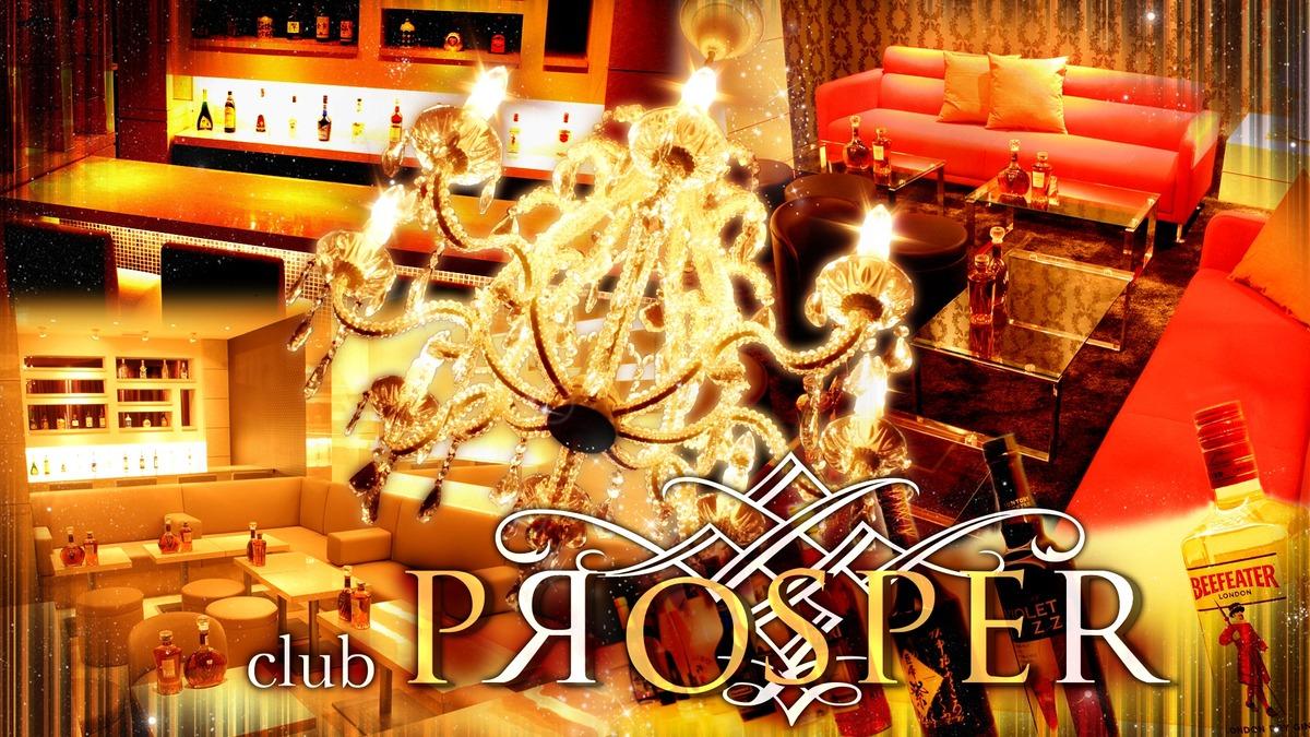 club PROSPER