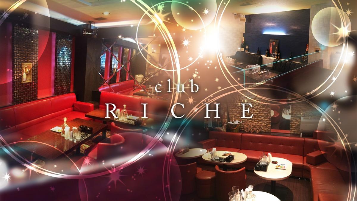 club RICHE
