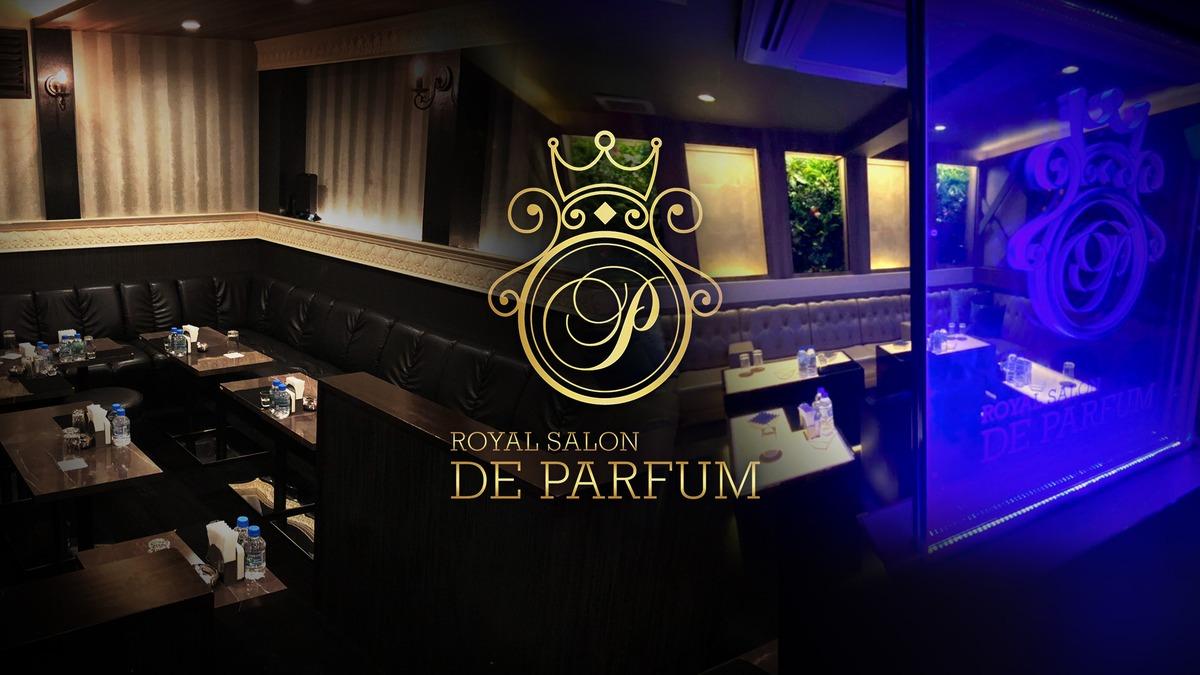ROYAL SALON DE PARFUM