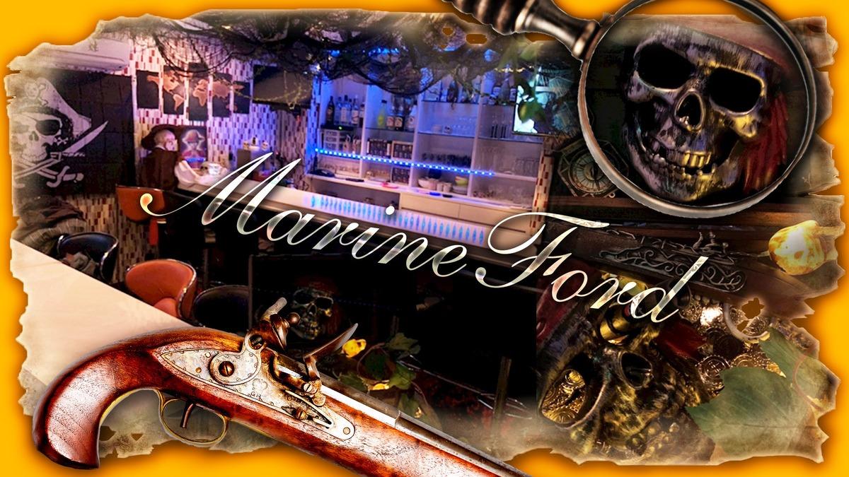 Gafe & Bar Marine Ford
