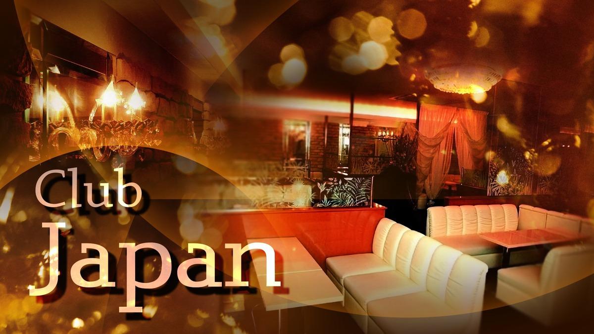 Club Japan