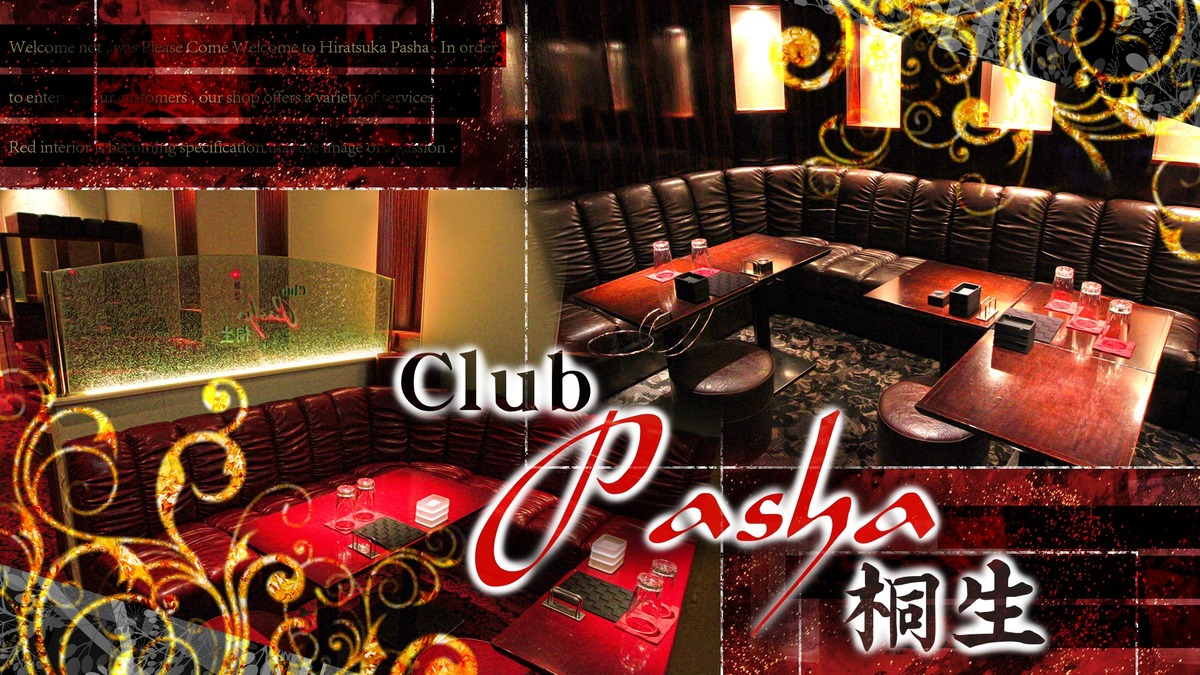 Club Pasha