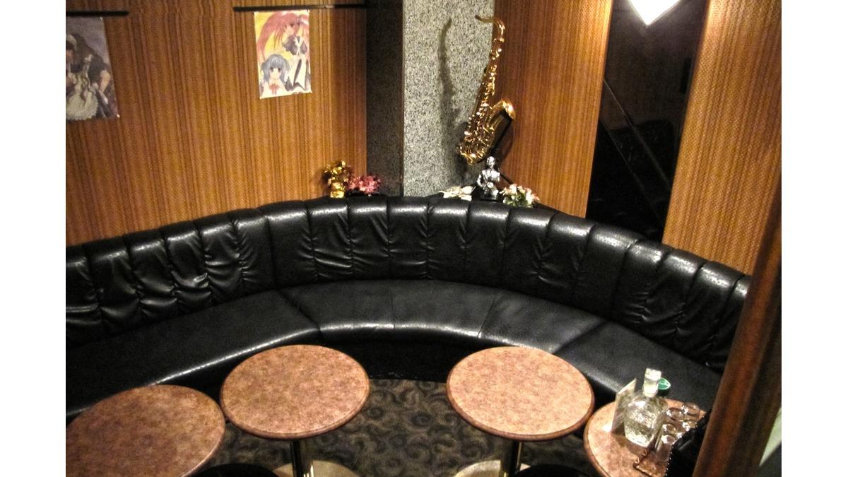 New Lounge Emblem