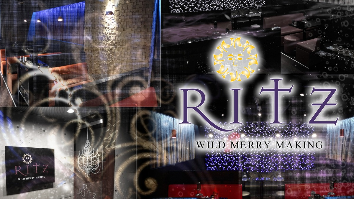 WILD MERRY MAKING RITZ