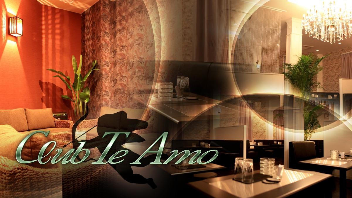 Club Te Amo