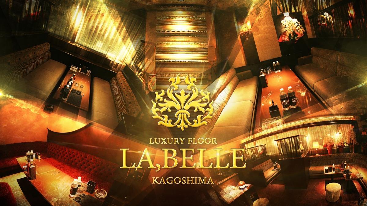LUXURY FLOOR LA,BELLE KAGOSHIMA