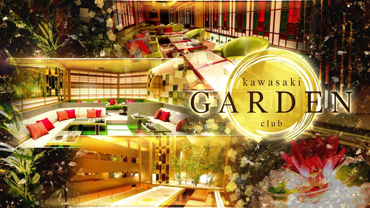 kawasaki GARDEN club