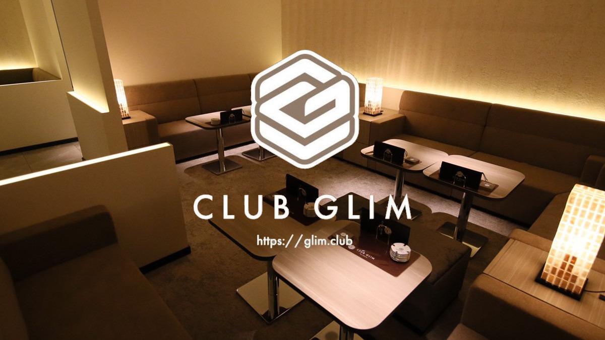 CLUB GLIM 豊橋松葉店