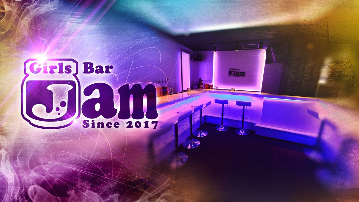 Girls Bar Jam