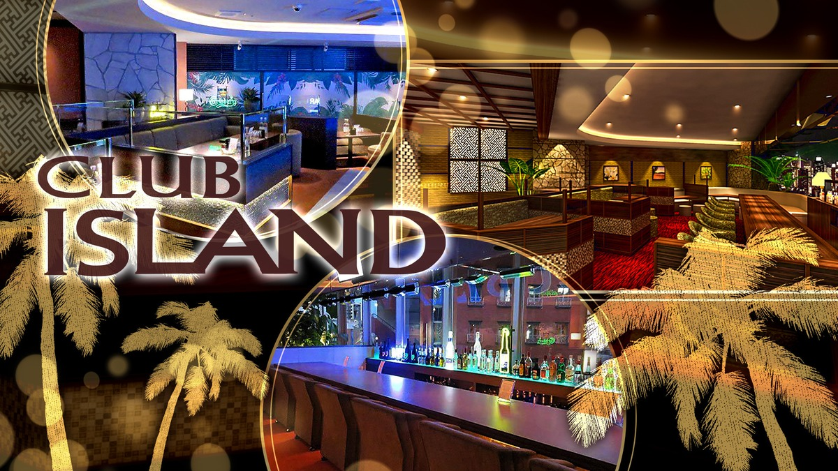 CLUB ISLAND