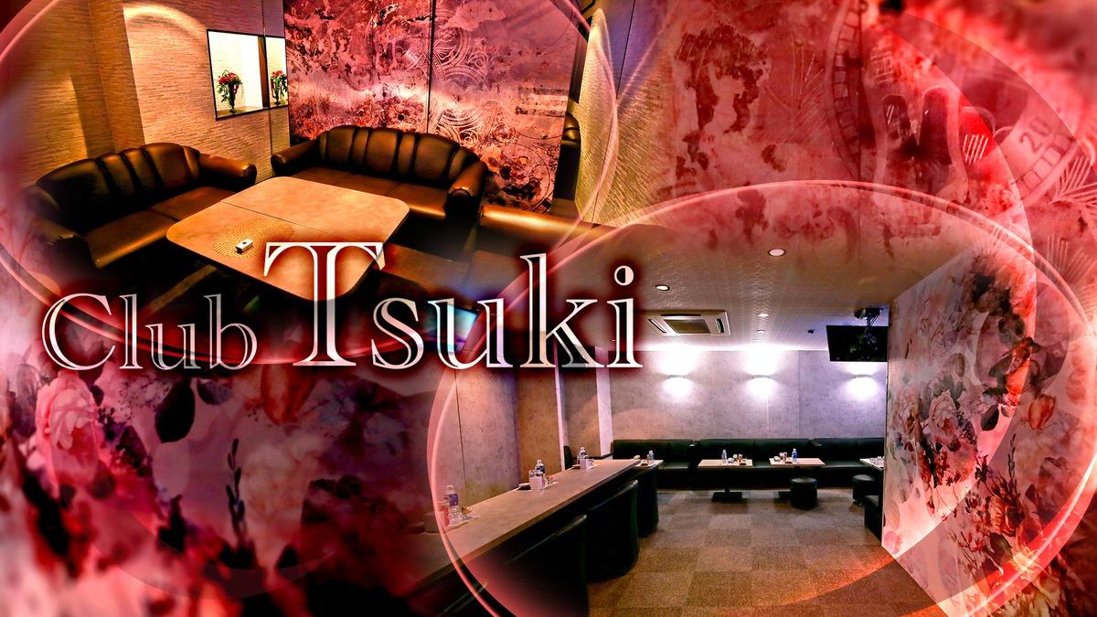 Club Tsuki