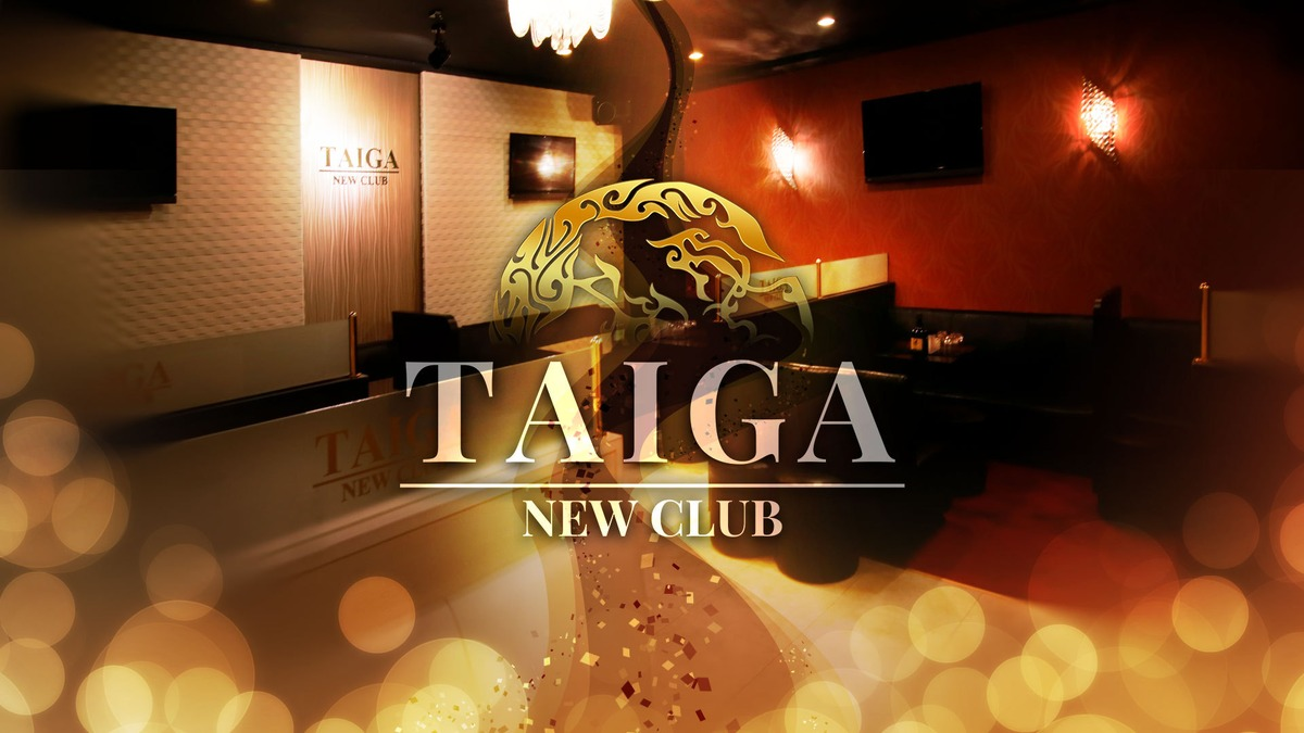 NEW CLUB TAIGA