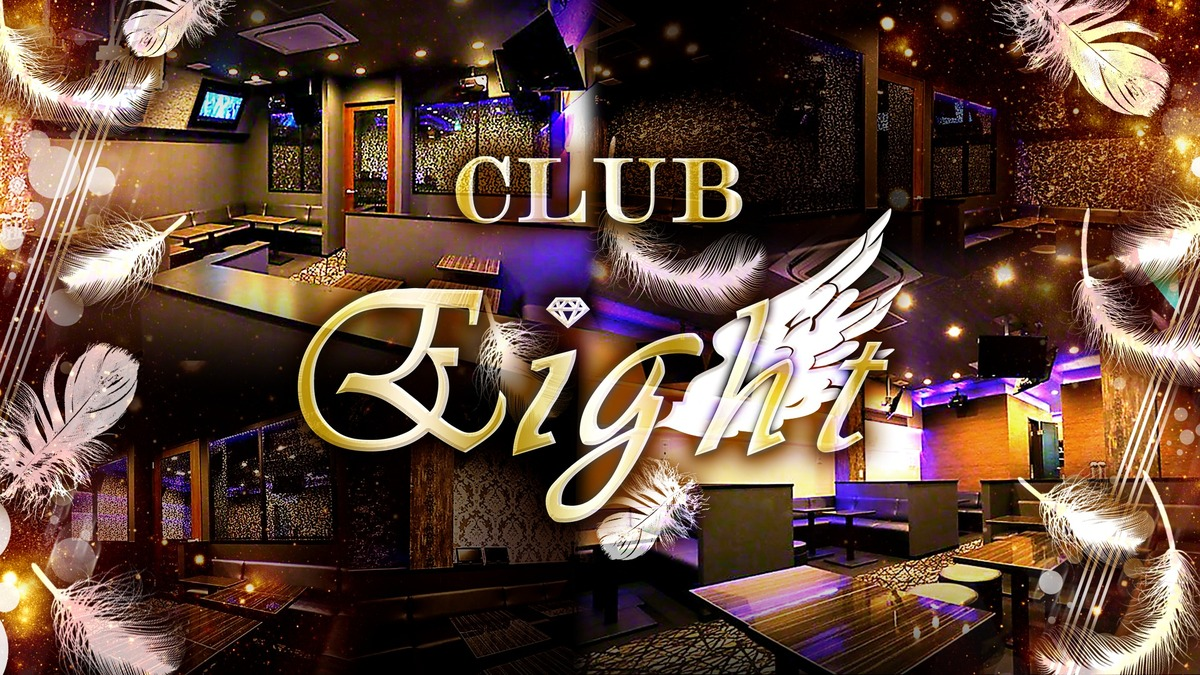 CLUB Eight