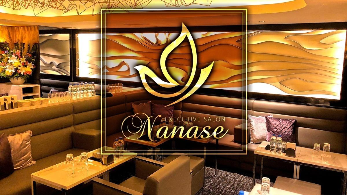EXECTIVE SALON Nanase