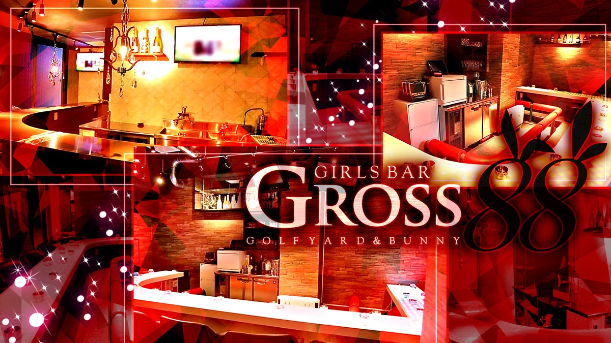 Girls bar Gross 88