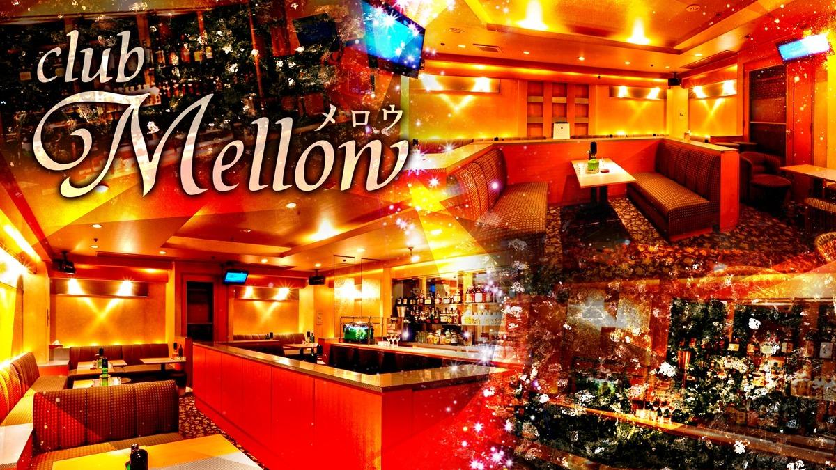 club Mellow