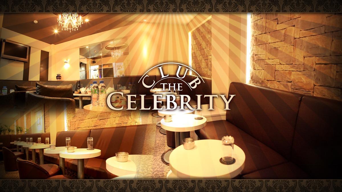 CLUB The Celebrity