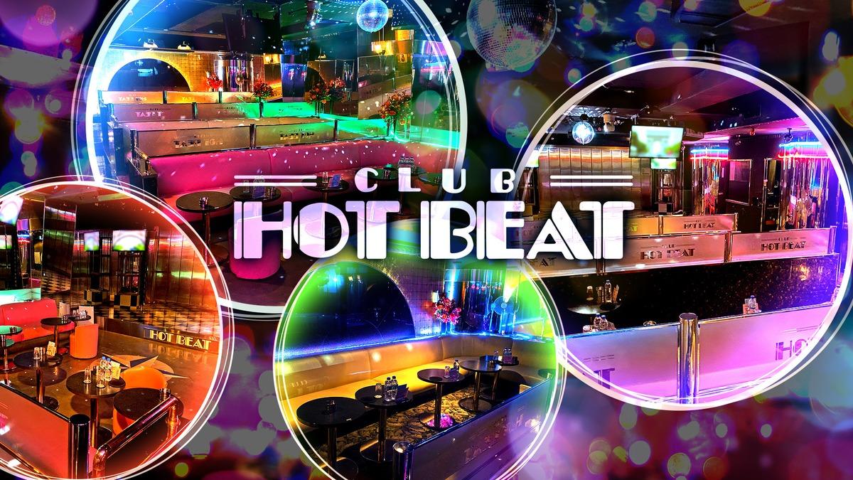 CLUB HOT BEAT
