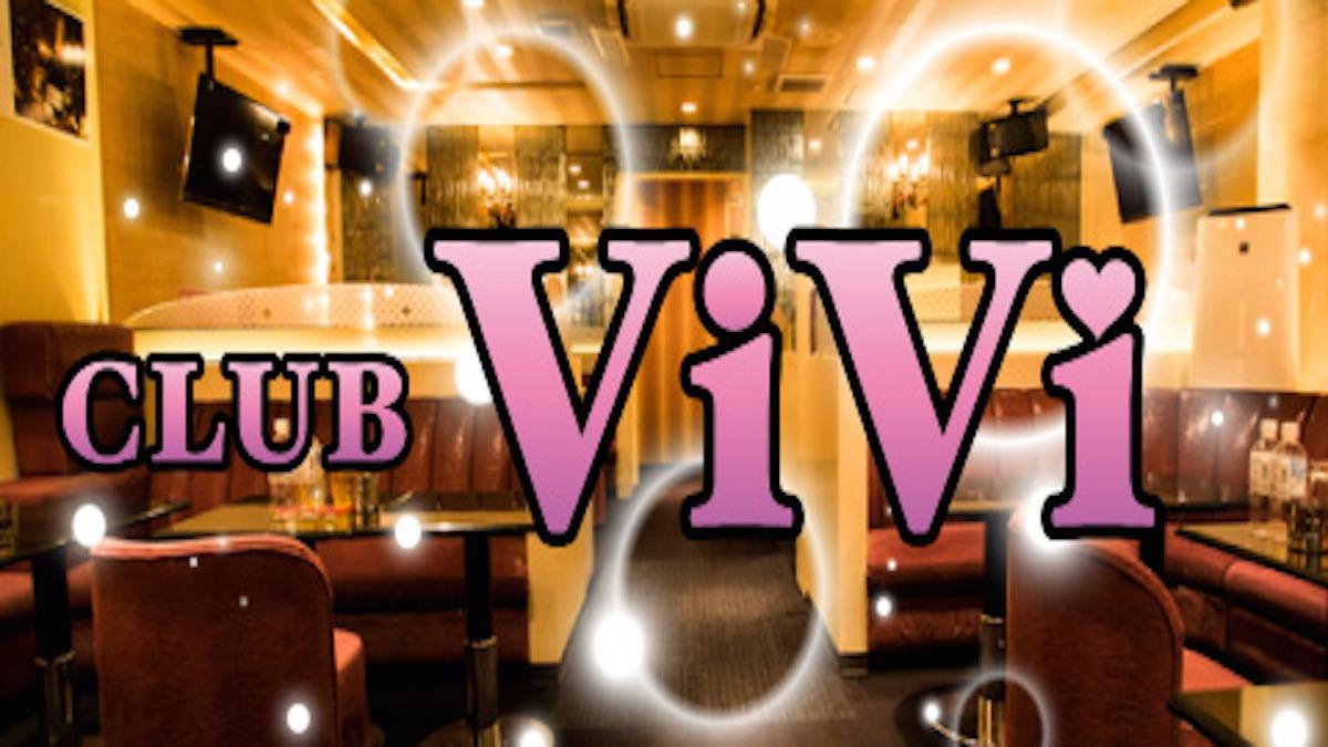 CLUB ViVi