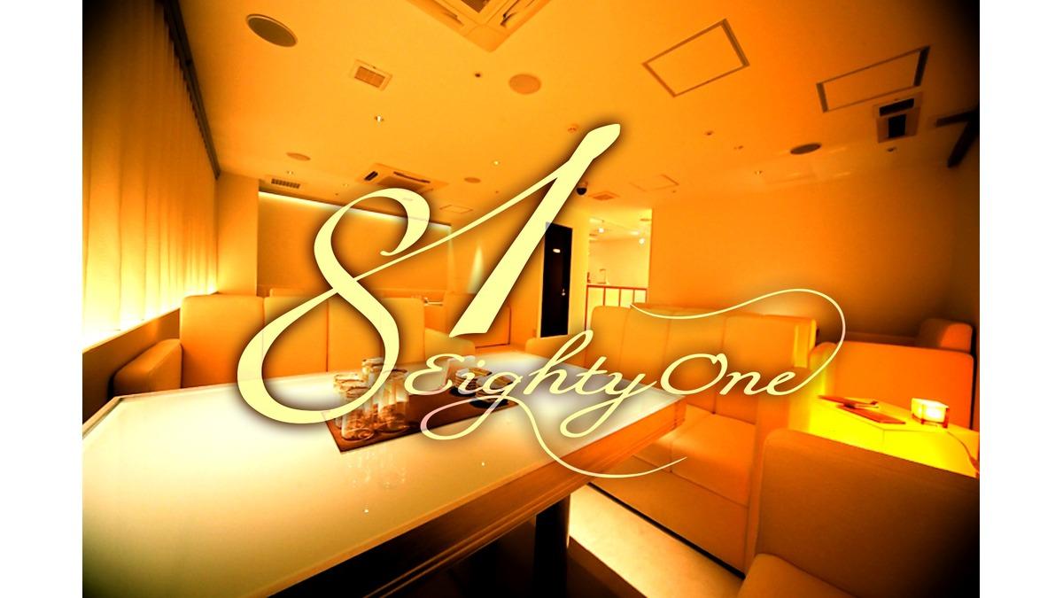 81 -Eighty One-