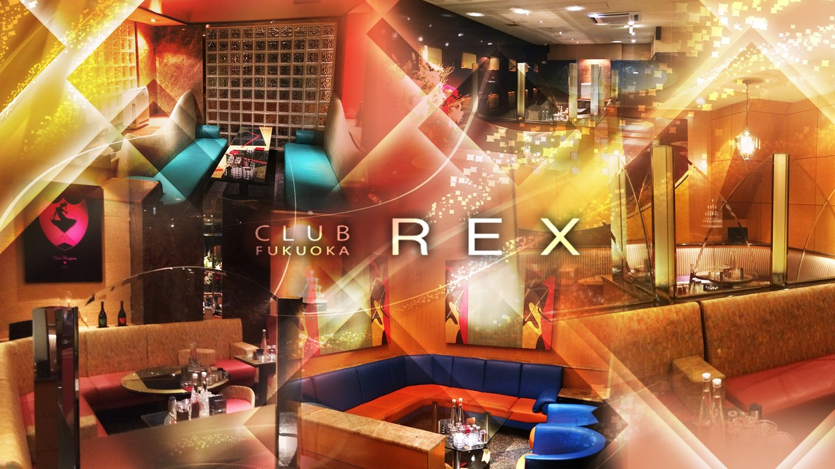 CLUB REX