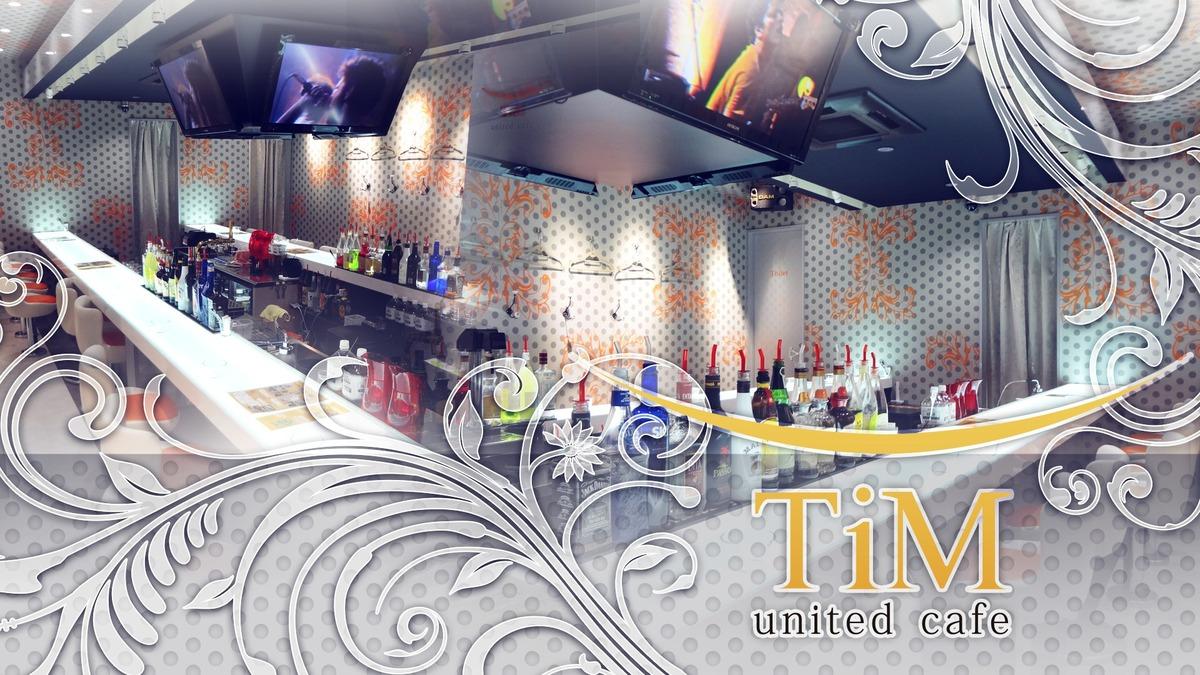 united cafe TiM
