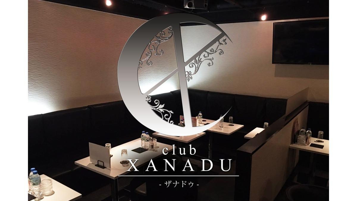 club XANADU