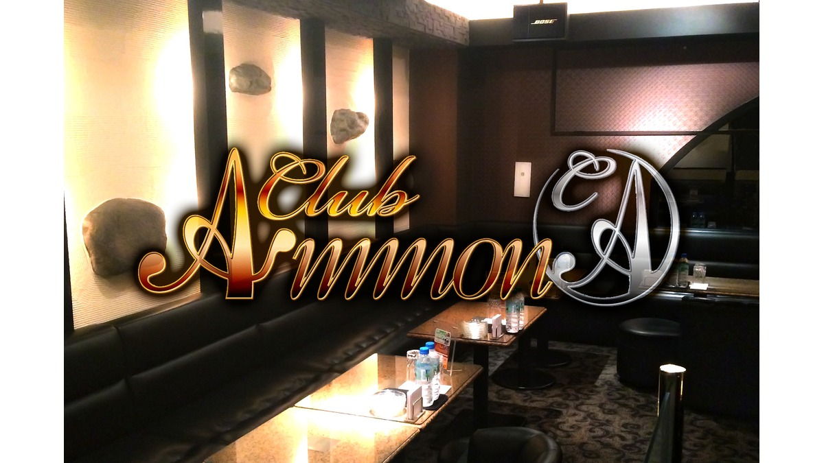 Club Ammon