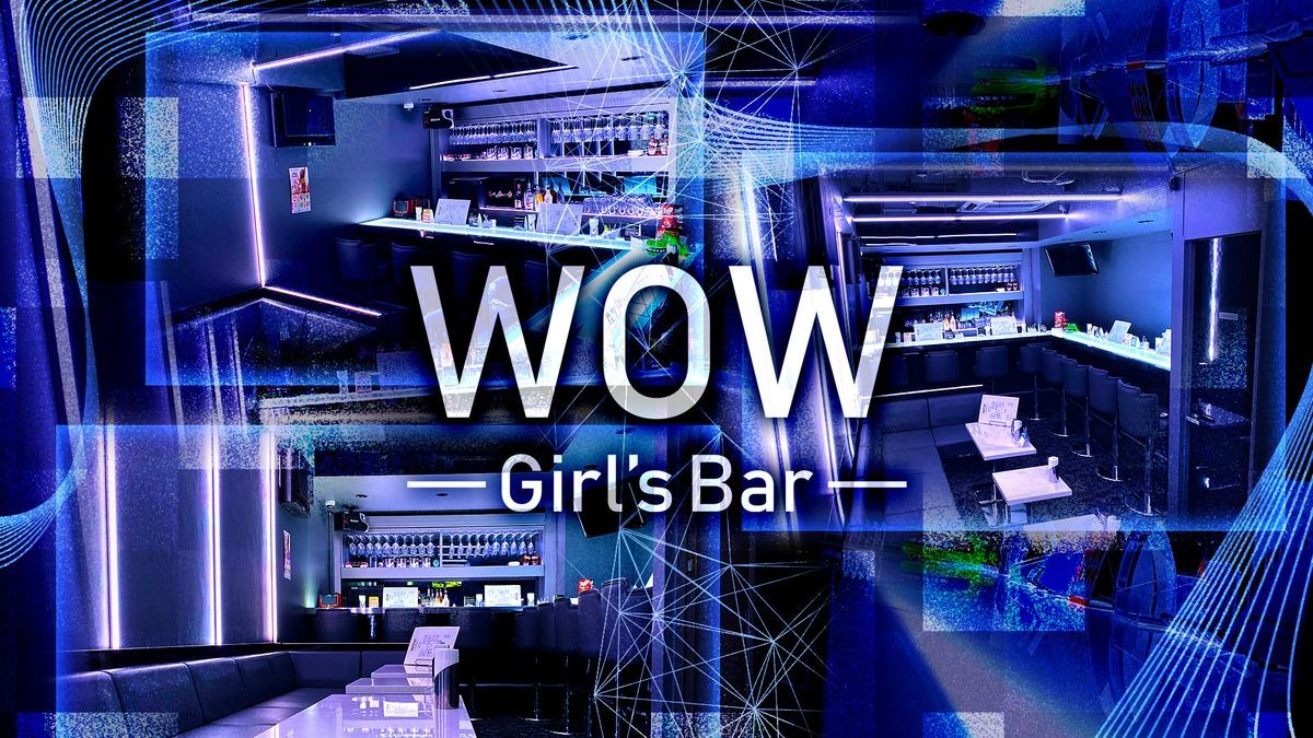 Girl's Bar WOW