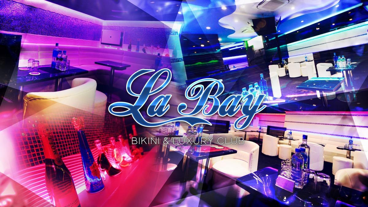 Club LaBay