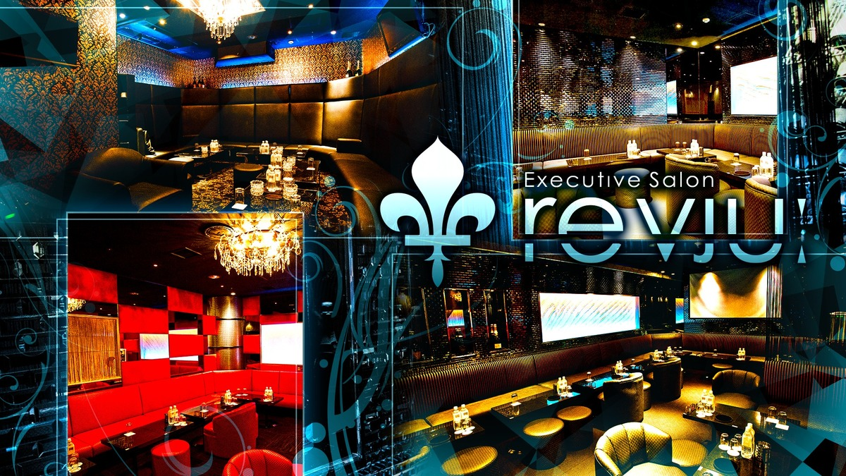 Executive Salon revju