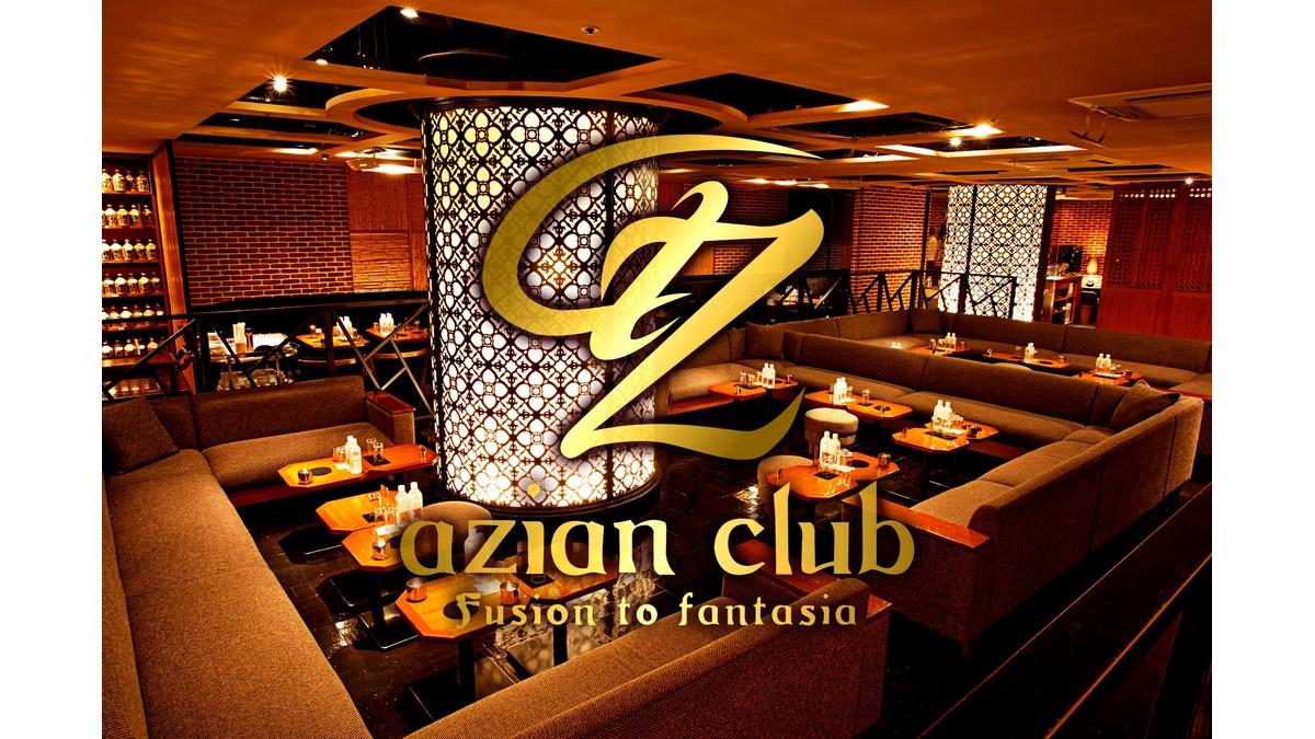 azian club