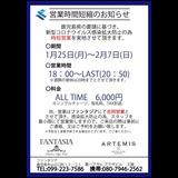 2c330f68da3dbda8032c42339485af50