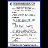 B57702efc4a0a1016d6b62eb6d70b9ab