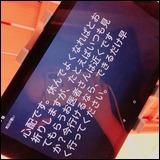 B61d3dace2d91052fb604081415a4cf7