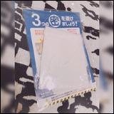 C7316fede5eec4232edbbdaf27e0dab9