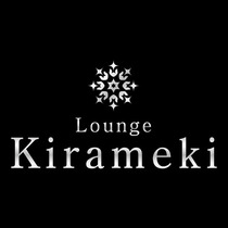 かほ|旭川市 3条通のラウンジ|Kirameki(キラメキ)