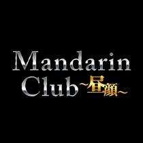 みく 立川市 錦町の朝・昼キャバ Mandarin Club(朝・昼)(マンダリンクラブ(朝・昼))