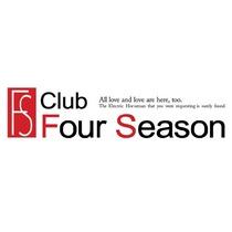 宝條 夏恋|旭川市 4条通のニュークラブ|Four Season(フォーシーズン)