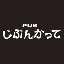 みなみ 江東区 亀戸のパブ じぶんかって()