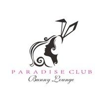 えりか|熊本市 中央区新市街のラウンジ|PARADISE CLUB(パラダイスクラブ)