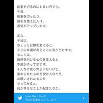 七星 夏純|旭川市 4条通のニュークラブ|Four Season(フォーシーズン)