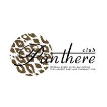真由|旭川市 3条通のニュークラブ|Panthere(パンテール)