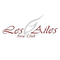 さえ 霧島市 国分中央のキャバクラ Les Ailes(レゼル)