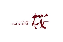 CLUB 桜