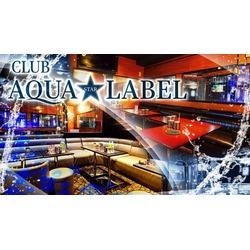 CLUB AQUA☆LABEL