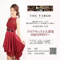 THE VIRGO FUKUOKA