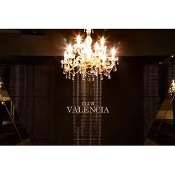 CLUB VALENCIA