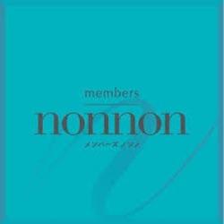 members nonnon