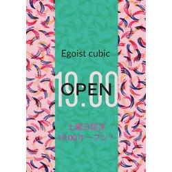 Egoist cubic